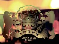 China Club Berlin Logo