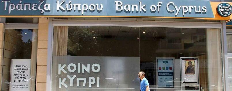 "Eine Filiale der ""Bank of Cyprus"" in Nikosia."