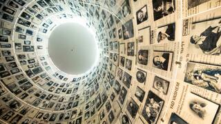 Die Hall of Names in der Holocaust-Gedenkstätte Yad Vashem
