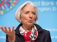 Christine Lagarde, die Chefin des Internationalen Währungsfonds (IWF).