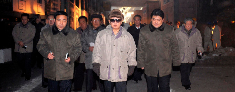 North Korea's leader Kim Jong-il visits the Songjin Steel Complex in Kimchaek